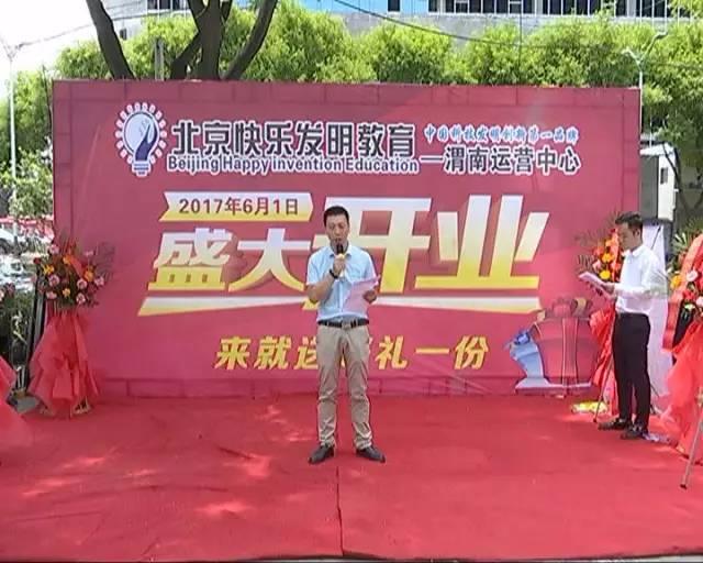 2017渭南暑期夏令营